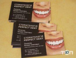 Perfect Dent, стоматологія - фото 4