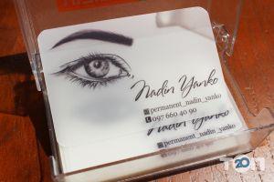 Перманентний макіяж Nadin Yanko - фото 5