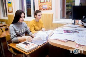 Перші Київські Державні курси іноземних мов - фото 2