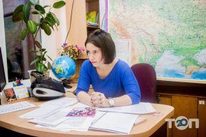 Перші Київські Державні курси іноземних мов - фото 3