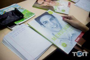 Перші Київські Державні курси іноземних мов - фото 7