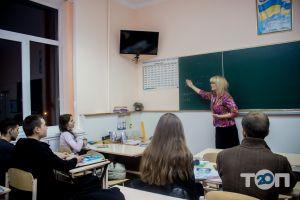 Перші Київські Державні курси іноземних мов - фото 8
