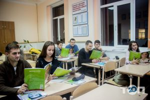 Перші Київські Державні курси іноземних мов - фото 13