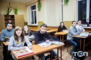 Перші Київські Державні курси іноземних мов - фото 14