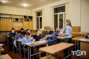 Перші Київські Державні курси іноземних мов - фото 12