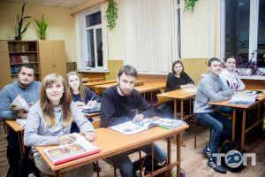 Перші Київські Державні курси іноземних мов - фото 17
