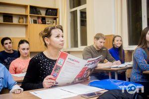 Перші Київські Державні курси іноземних мов - фото 16