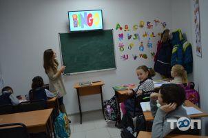 Перші Київські курси іноземних мов - фото 27