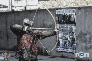 "Пейнтбольний клуб ""Warriors"" - фото 4"