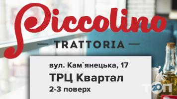 Piccolino Trattoria - фото 14