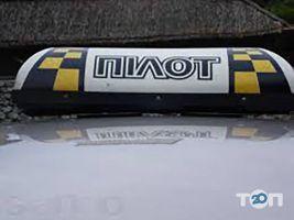 Пілот, таксі - фото 2