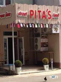 Pitas-Street-Food - фото 1