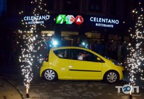 Челентано, піцерія - фото 1