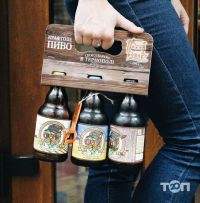 Ковчег, пивоваренная ресторацыя - фото 24