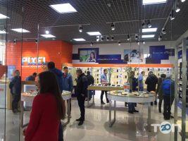 PIXEL, магазин мобільних рішень - фото 3