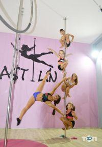 Plastilin, студія шпагату і pole dance - фото 19