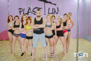 Plastilin, студія шпагату і pole dance - фото 5