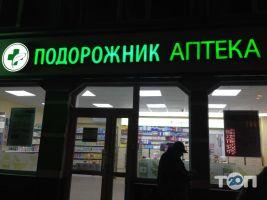 Подорожник, сеть аптек фото
