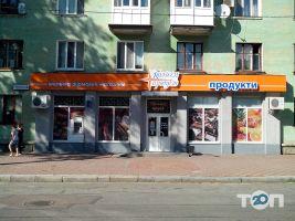 Полісся-Продукт, магазин - фото 1