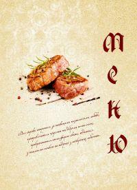 Меню Polisyanka, ресторан української та європейської кухні - сторінка 1