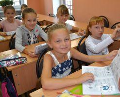 Польський дім, курси іноземних мов - фото 3