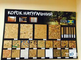 POL.ZT, магазин - фото 4