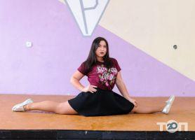 Power Dance Studio, танцювальна студія - фото 1