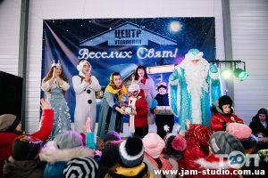Jam студія, святкова агенція - фото 19