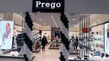 Prego, магазин взуття та одягу - фото 1
