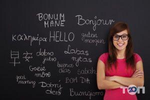 Prestige School, всеукраїнський центр вивчення мов - фото 2