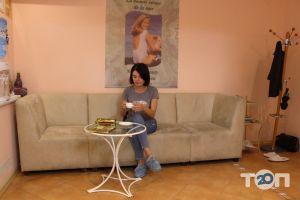 Прима, лікувально-косметичний салон - фото 2
