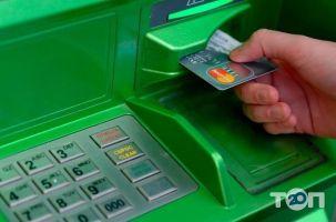 Приватбанк - фото 4