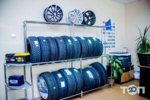 Промагроторг, автомобільні шини та акамулятори - фото 1