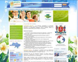 Прозора Школа, система інформування - фото 1