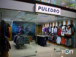 Puledro, одяг для підлітків - фото 1