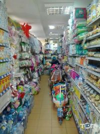 Пузя, дитячий магазин - фото 4
