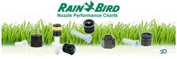 Rain Bird - фото 2