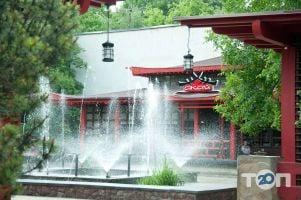 """Ресторан """"Акай"""" - фото 7"""