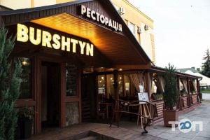 BURSHTYN, ресторація - фото 1