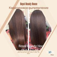Royal Beauty House, салон краси - фото 5