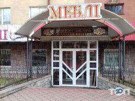 Румунські меблі, салон-магазин - фото 2