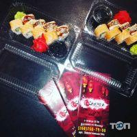 Сакура, суші-бар - фото 5