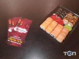 Сакура, суші-бар - фото 4