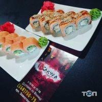 Сакура, суші-бар - фото 3