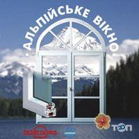 Альпійське вікно, салон - виставка - фото 2