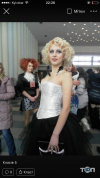 Салон краси Чайки Людмили - фото 6