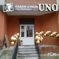 UNO, Салон краси - фото 1