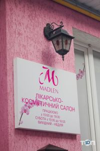 Мадлен, лікарсько-косметичний салон - фото 1