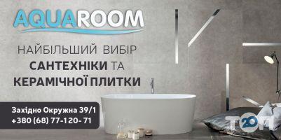 Аква Рум, салон-магазин сантехніки - фото 3