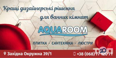 Аква Рум, салон-магазин сантехніки - фото 4